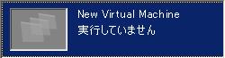 Console_2